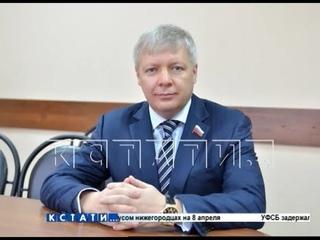 Депутат областного Законодательного Собрания задержан за мошенничество с квартирами дольщиков