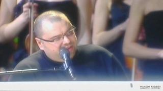 "Максим Фадеев ""Звезда""."