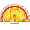 Тульская юношеская баскетбольная лига