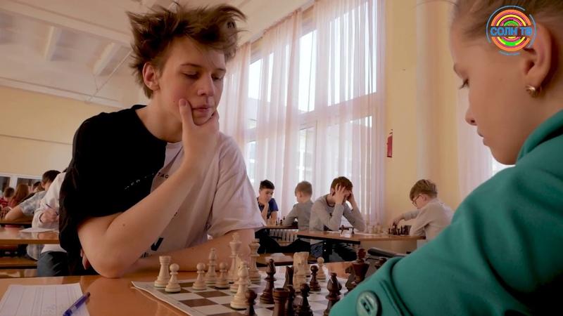 Лучших игроков в шахматы определили в Солнечногорске