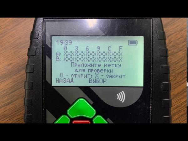 Копирование Mifare на TMD-5S