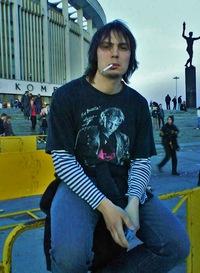 Тихомиров Николай
