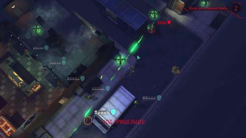 38 Разминирование XCOM Long War