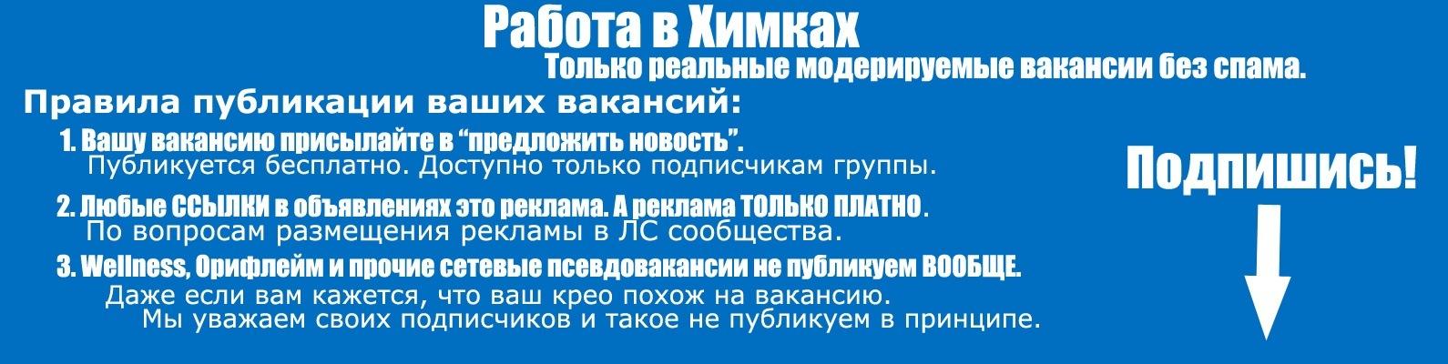 Мфц кузьминки официальный сайт загранпаспорт