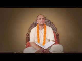 Баларамачарйа дас  ШБ  Истинные смирение и ахимса (Майапур, Индия)