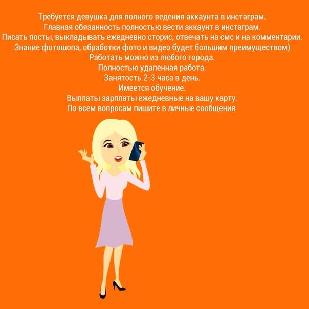 Ростов на дону вакансии удаленная работа adme сайты фриланс