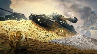 Два брата но разные Пушки...World of Tanks...Похожи по игре но что то нето Lansen C и +