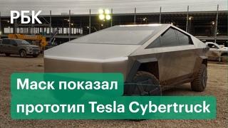 Маск за рулем нового пикапа Tesla Cybertruck. Видео из салона