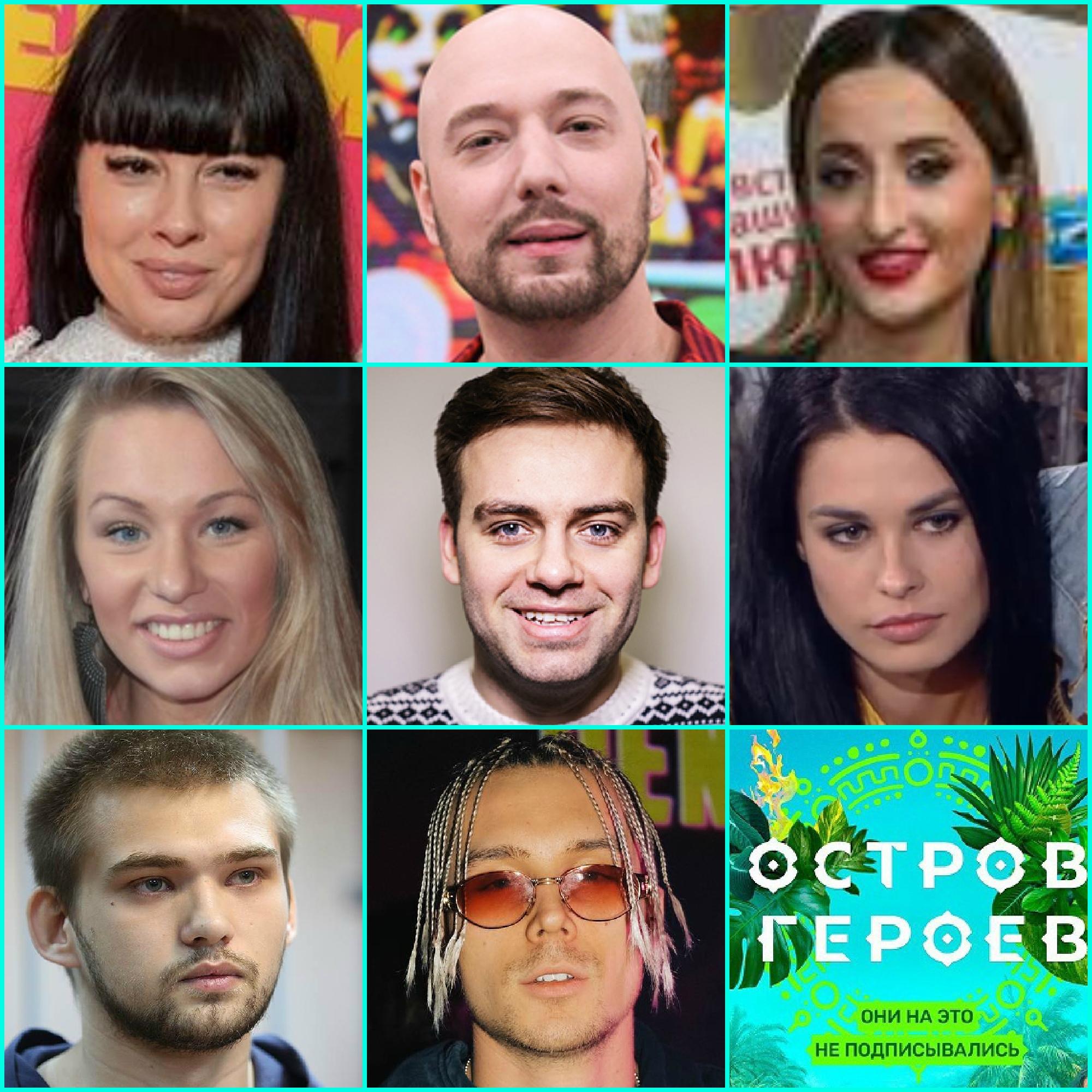 Реалити-шоу Остров Героев на ТНТ кто победил, участники