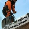 Ilya Goloborodko