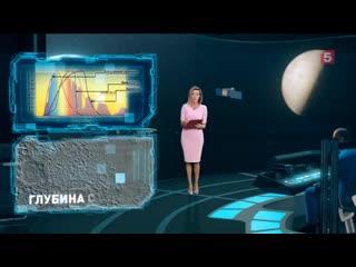 ВРоссии создадут прибор для поиска ископаемых наЛуне