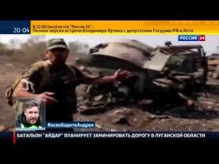 УКРАИНА НОВОСТИ Ополченцы ДНР захватили полковника украинской армии 2014