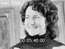 Елабуга. Киножурнал На Волге широкой 1976 № 29. «На земле Елабужской . Репортаж».