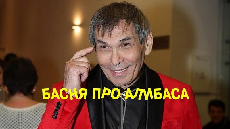 Анекдот от Норкина из программы Место встречи телеканал НТВ Басня