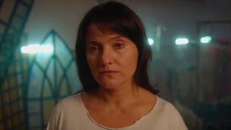 Женская колония РОМАШКА драма 2018