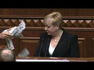 """Вести.Ru: Ляшко назвал главу Нацбанка Украины """"ведьмой"""" и закидал фальшивыми долларами"""