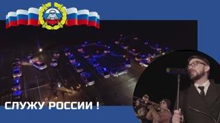 """клип """"Служу России!"""" ко дню МВД"""
