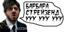 Фотоальбом Tema Belyaev