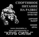 Фотоальбом Юрия Скарлата