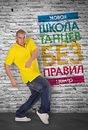 Личный фотоальбом Романа Кочкина