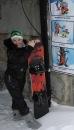 Личный фотоальбом Ольги Свириной