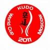 Кубок Мира по КУДО 2011