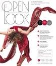 Личный фотоальбом Open Look