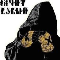 козырек картинки русский значит трезвый в капюшоне для себя нашу