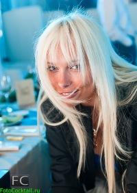 Маша Григорьева-Апполонова