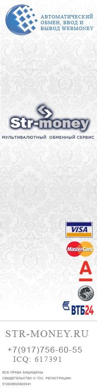Обмен visa на сбербанк в европе