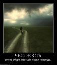 Фотоальбом Влада Хоренко