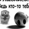 КирилКарпов