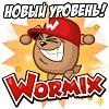 Иван Ручка, 20 лет, Мончегорск, Россия