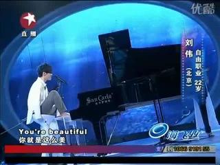 Armless pianist liu wei you're beautiful (winner of china's got talent final 2010)