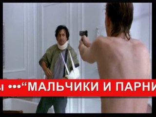 Нежная мишень / Cible emouvante / Wild Target / Der Killer und das Mdchen