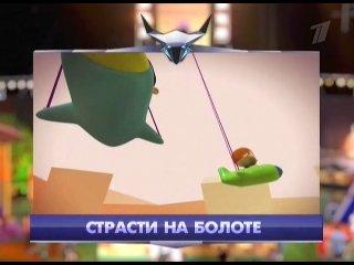 Большие гонки Сезон 7 Выпуск 3 2010