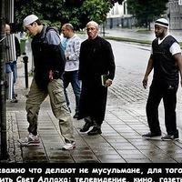 ЭльманМустафаев
