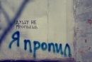 Фотоальбом Али Борониной