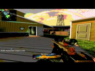 |Minitage|In Black Ops|By Snake  CRYING XII|PC|