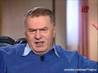 Ельцин тупой с Урала, единственная толковая речь Жириновского за все время его деятельности ...