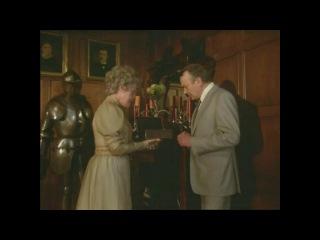 Дом ужасов Хаммера 3 Грубое пробуждение Rude Awakening Hammer House of Horror 1980 public40911932