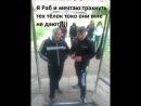 НАш ™ORIGINAL™ - ҳ̸Ҳ̸ҳЧебураторҳ̸Ҳ̸ҳ скайпakabanza3561 вк- vkon