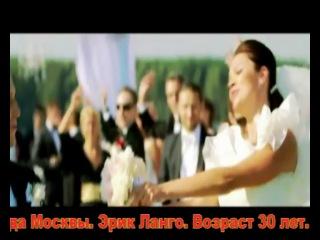 Веселый и креативный тамада на московскую свадьбу