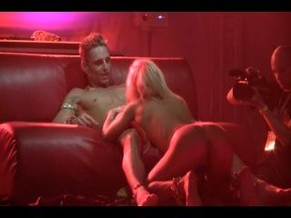 эротика на грани порно фильм