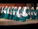 Ансамбль Дети Кавказа, танец Жемчужина Каспия