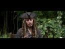 Pirates of the Caribbean: On Stranger Tides/ Пираты Карибского Моря: На Странных Берегах (2011) русский трейлер