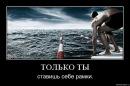 Фотоальбом Стаса Химченко