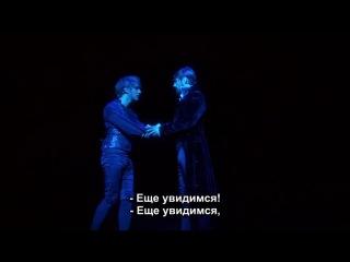 14. Mozart l'Opera Rock - Vivre a en crever