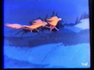 El caballito jorobado (konek gorbunok). 1976 1 parte