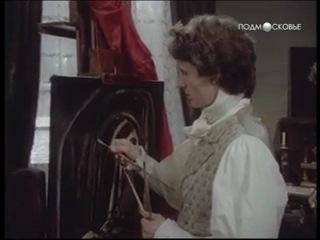 Падение дома Ашеров La chute de la maison Usher Александр Астрюк Франция 1981